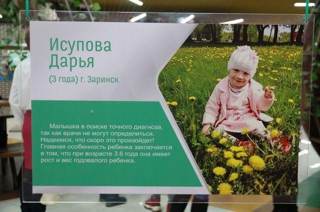 В марте Дарья Исупова стала участницей фотовыставки