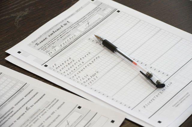 Тест: Ответите ли вы на вопросы ЕГЭ по русскому языку?