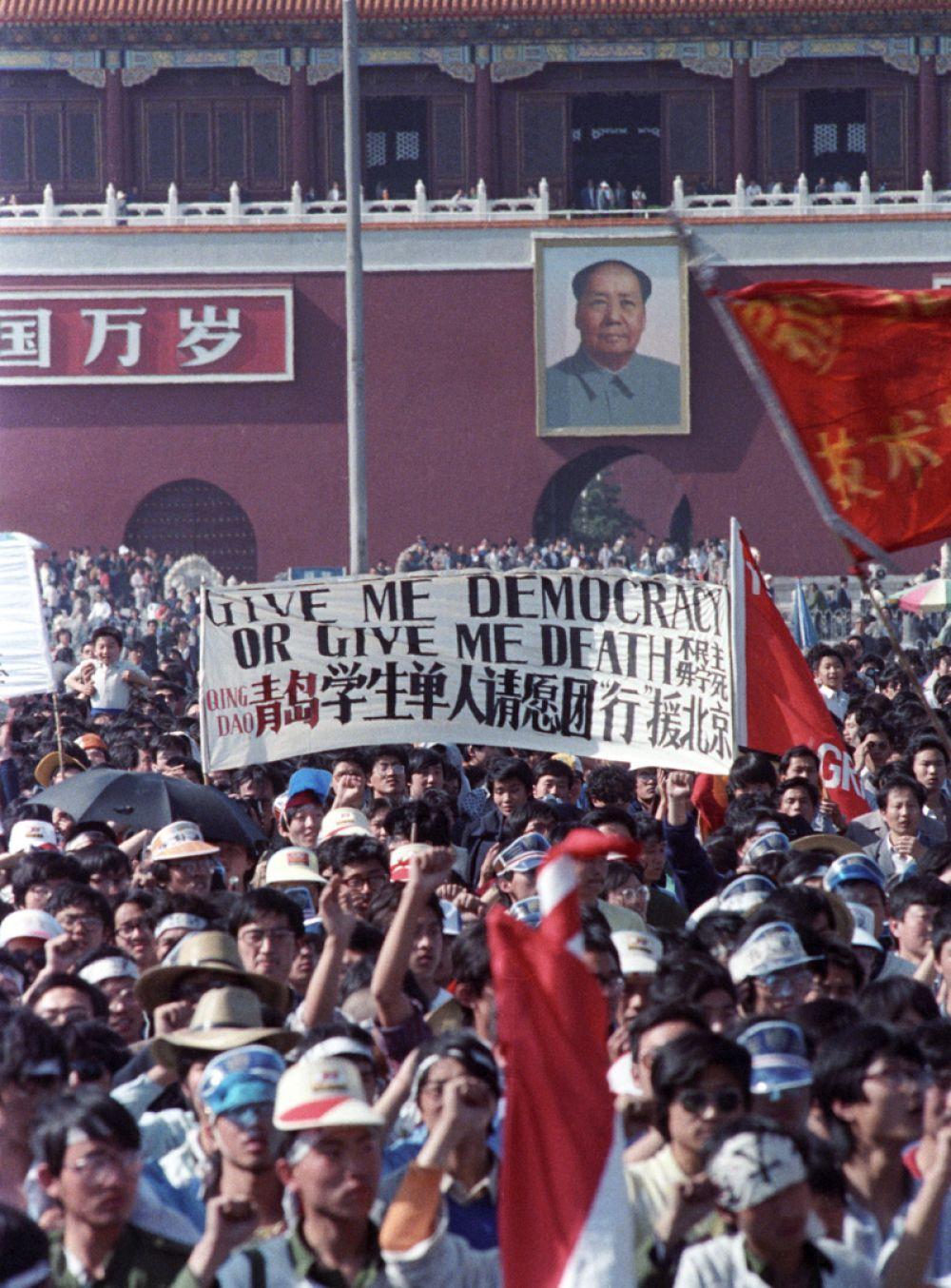 Надпись на плакате: «Дайте мне демократию или дайте мне смерть».