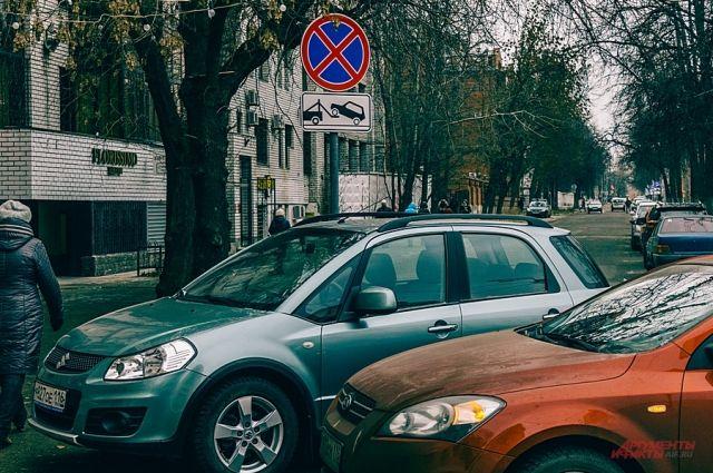На участке улицы Холодильной запретят стоянки и остановки транспорта
