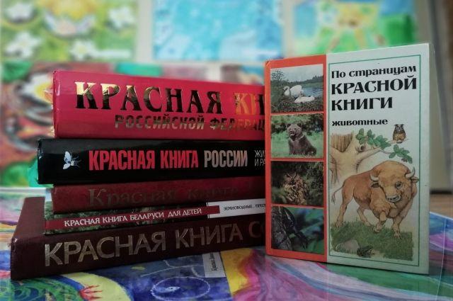 В Калининграде откроют выставку «Красные книги России»