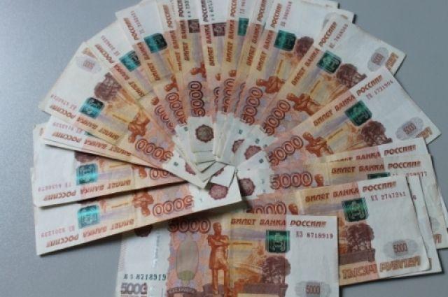 Тюменец взял кредиты, чтобы получить «выигрыш» в лотерее
