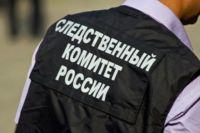 В СК подтвердили информацию о смерти мужчины в поселке им. Ленина