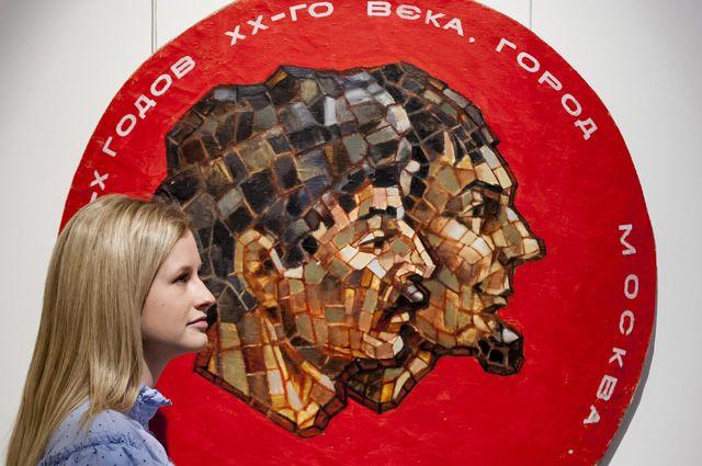 Автопортрет художников В. Комара и А. Меламида.