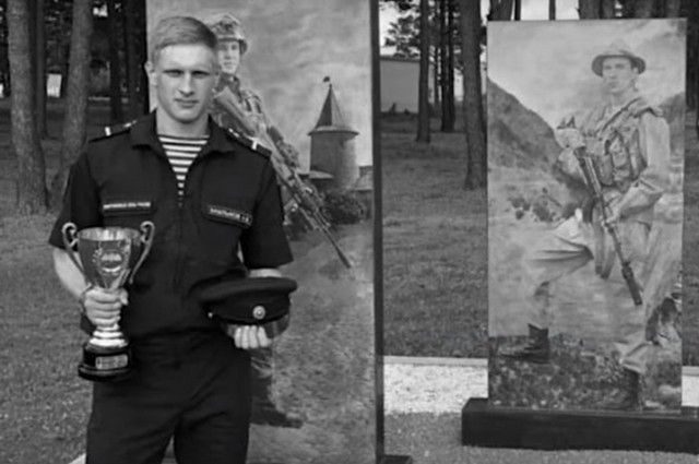 Экс-спецназовец ГРУ Никита Белянкин.