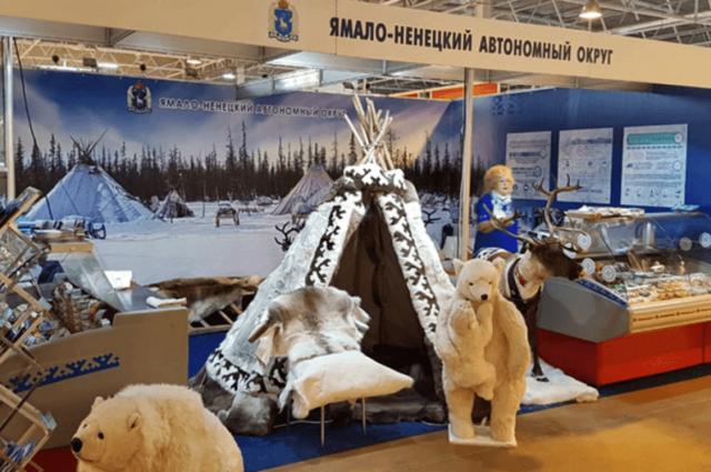 Ямальцы привезли на выставку в Белоруссию оленину и рыбные деликатесы