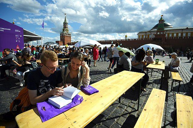 На главной площади страны прозвучат стихи главного поэта России.