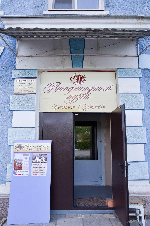 Хорошая гордость для Богдановича – Литературный музей советского поэта Сергея Щипачёва.