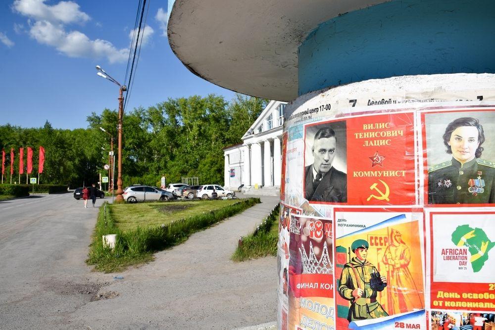 Но городом Богданович стал только в 1947 году.