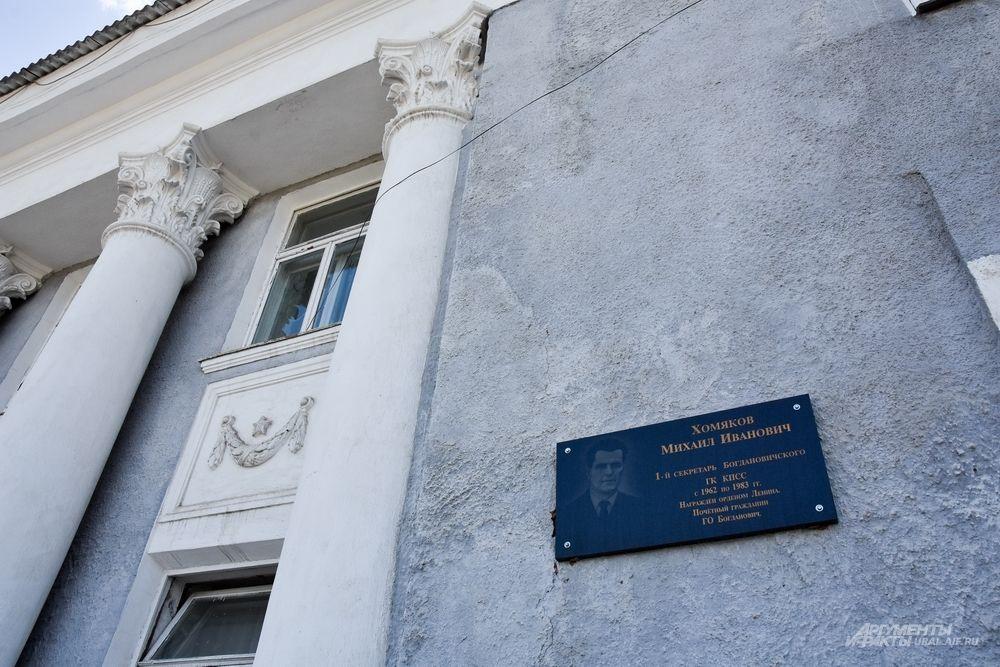 Рядом с музеем располагается Детская школа искусств, в которой в прошлом веке размещался секретариат обкома КПСС.