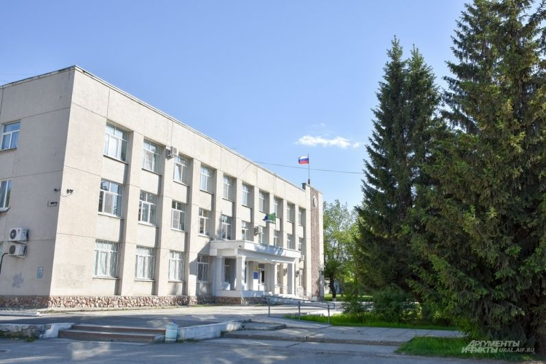 Администрация городского округа Богданович.