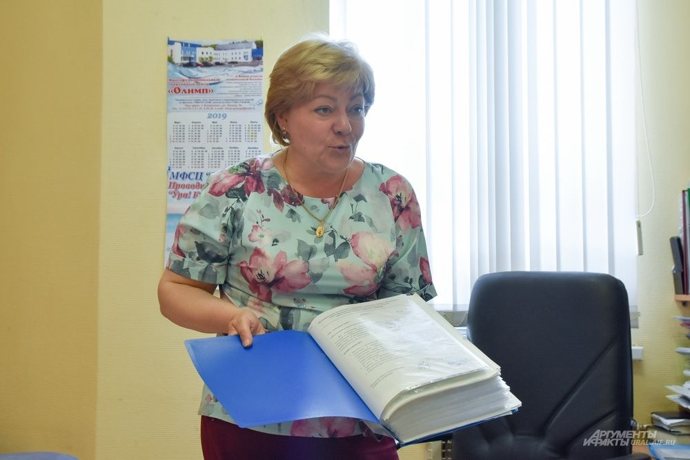 Руководитель центра Татьяна Лакия, в прошлом депутат и руководитель социального центра при администрации города, прилагает все усилия, чтобы поднять его на новый уровень.