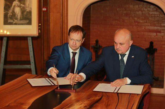 Соответствующее соглашение подписали Сергей Цивилев и министр культуры РФ Владимир Мединский.