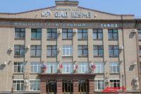 Работников ЮУМЗ официально уволили