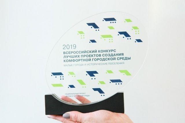Ишим получил грант на благоустройство бульвара Белоусова