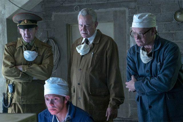 «Чернобыль».