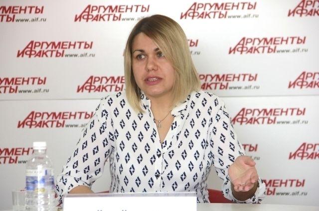 Ирина Киршнер.