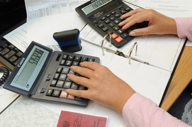 назовите условия предоставления кредита