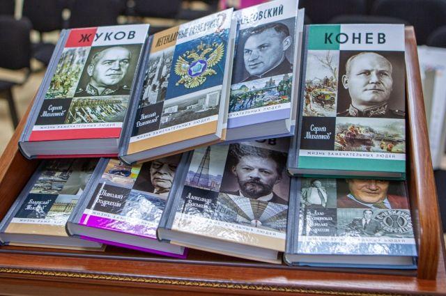 АО «Транснефть – Сибирь» передает в библиотеки школ комплекты книг