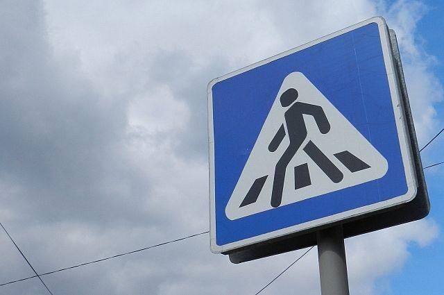 ДТП произошло в микрорайоне Черемушки.