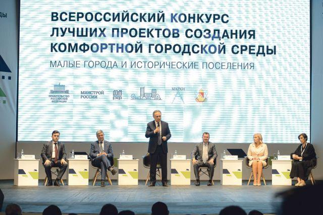 В форуме «Зодчество VRN» приняли участие губернатор Александр Гусев и зампредседателя Правительства РФ Виталий Мутко.