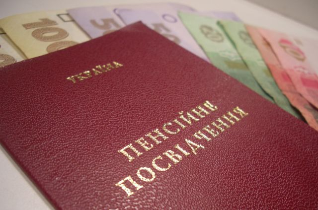 В Украине урегулировали вопрос о назначении пенсии одной категории граждан