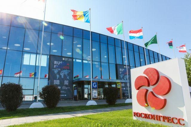 Делегация региона участвует в Петербургском экономическом форуме