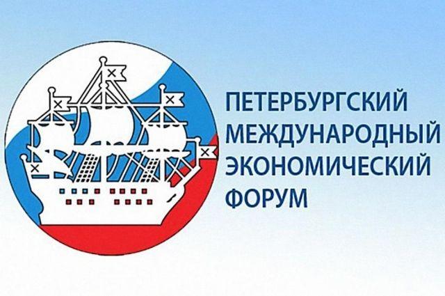 Александр Моор примет участие в работе Петербургского экономического форума
