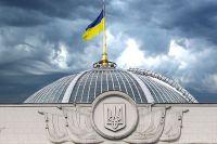 Рада одобрила законопроект об импичменте президента