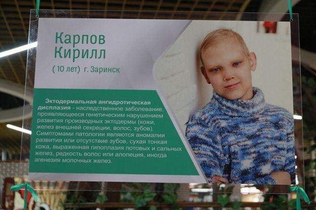В марте этого года Кирилл Карпов принял участие в фотовыставке