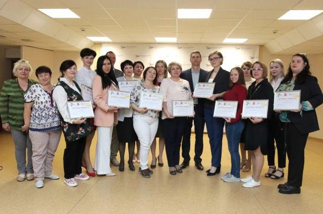 В Новотроицке прошла церемония награждения победителей четвертого общегородского грантового конкурса Металлоинвеста «Сделаем вместе!»