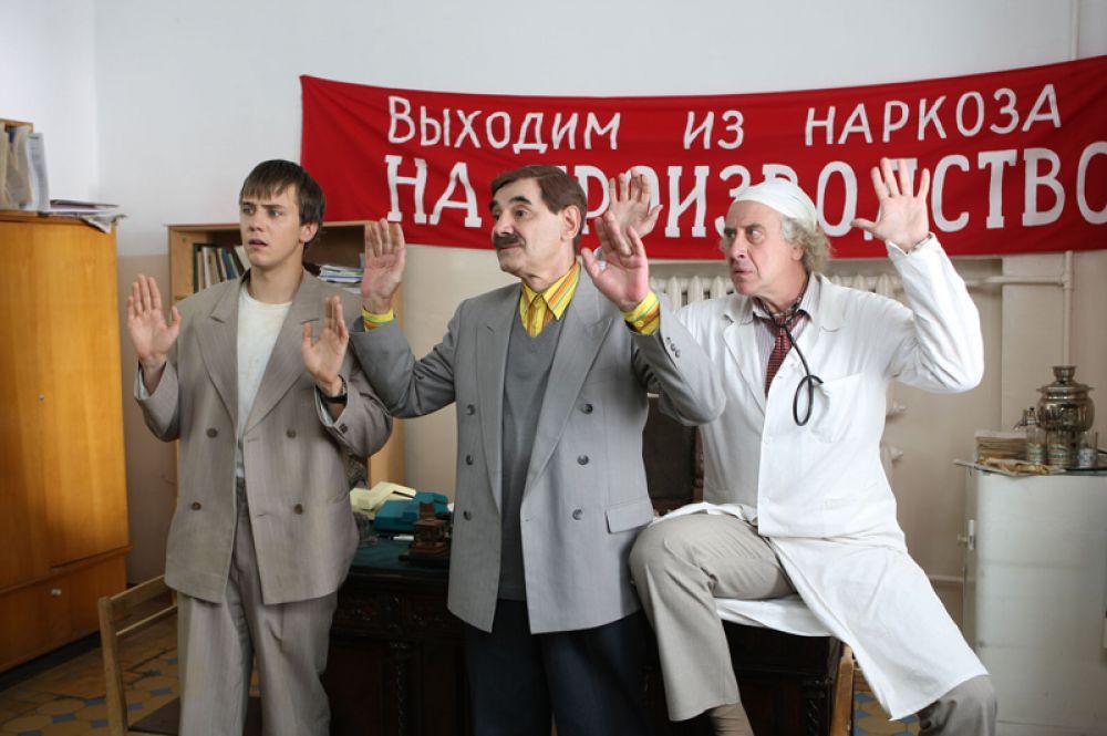 «Улыбка бога, или чисто одесская история» (2007) — Лев Ромуальдович Рыжак.