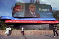 Казахстан накануне выборов.