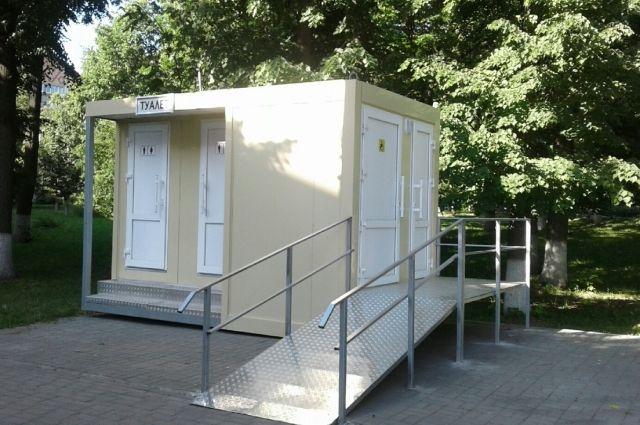 Один из новых городских туалетов уже появился в Сквере Мира