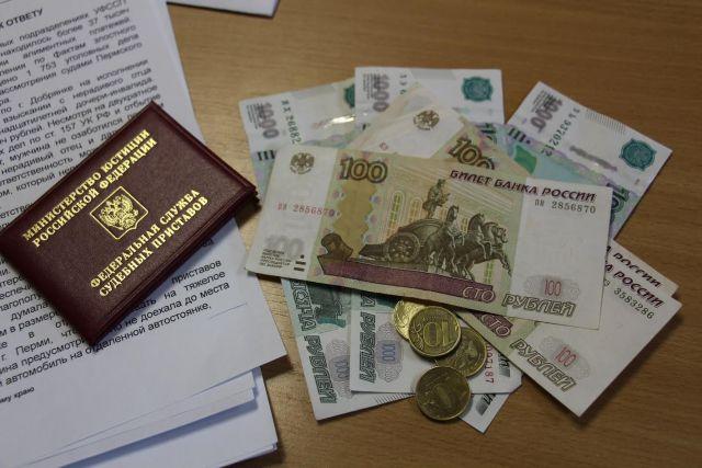 Оказалось, что долг принадлежал полной тезке женщины из Красноярского края.