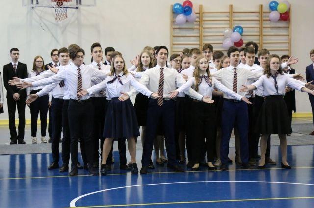 Ученики областной ФМШ.