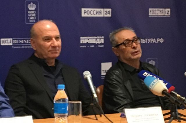Теодорос Терзопулос и Валерий Фокин