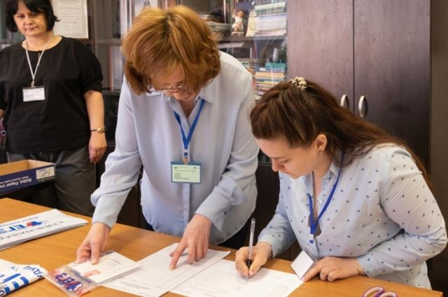 Тюменские девятиклассники узнали результаты экзамена по русскому языку