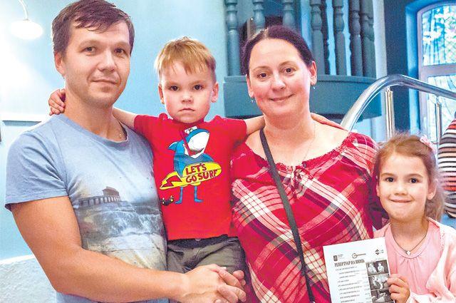 Влада, Алексей и их дети Вероника и Пётр побывали напразднике 1июня в«Смене».