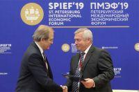 Губернатор Голубев подписал соглашения на миллиарды рублей.
