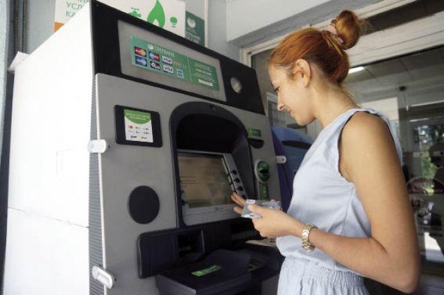 Используя электронные средства платежа, нужно быть начеку.