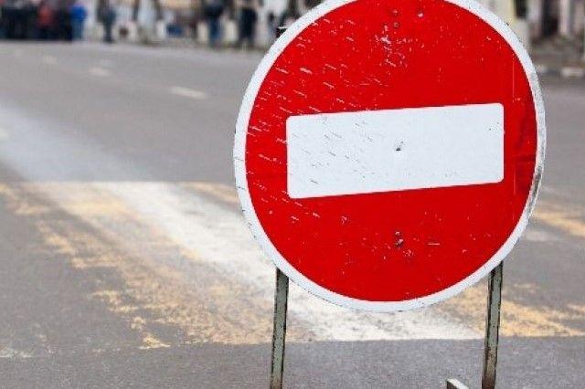 В центре Киева в связи с проведением Дня франкофонии запретят движение транспорта.