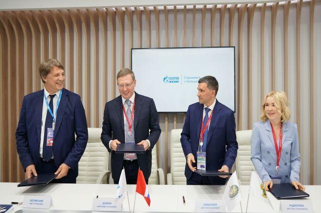 ОНПЗ поддержит «Чистый воздух» в Омске