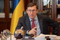 Луценко завел три дела за призыв к снятию блокады Донбасса