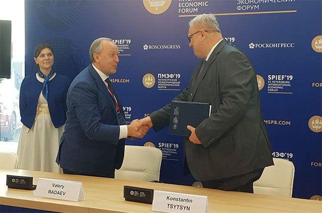 Благоустройство и инфраструктура. Фонд ЖКХ поможет жителям регионов России