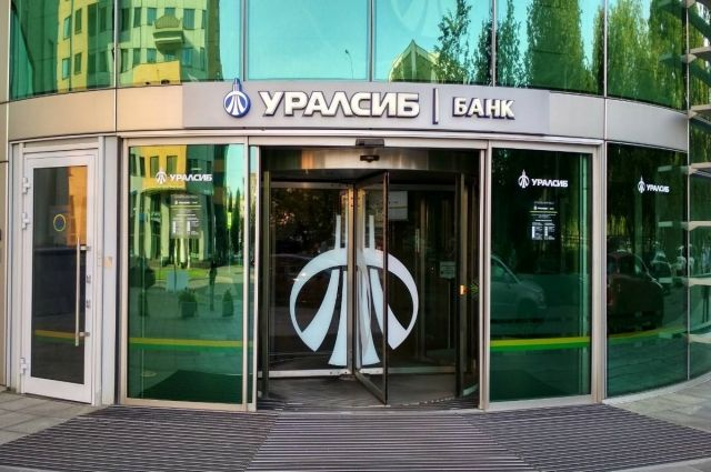 уралсиб банк краснодар кредит
