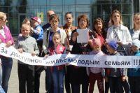 Авторы обращения надеются, что Президент их услышат, а его, в свою очередь, услышат власти Пермского края.
