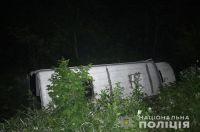 ДТП случилось на подъездной дороге к трассе Киев-Чоп в Новоград-Волынском районе, когда маршрутка ехала из Киева в Луцк.