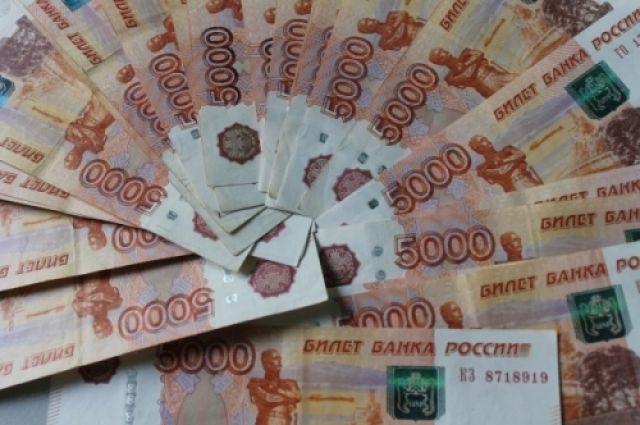 Тюменские предприятия выплатили более 458 млн рублей долга по зарплате