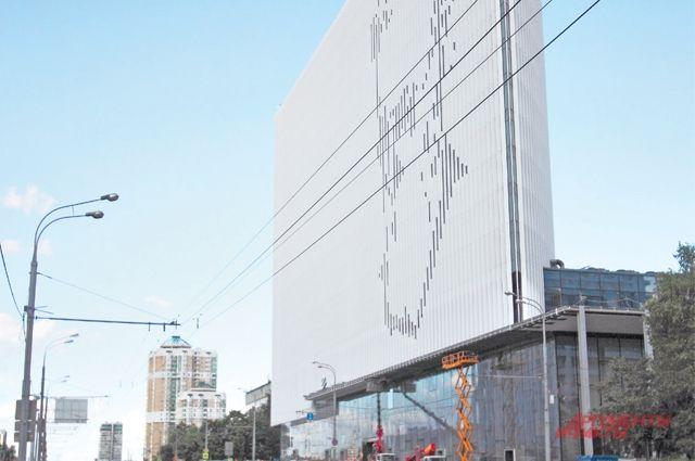 Здание в форме линзы с портретом учёного В.Вернадского на фасаде станет новой отличительной чертой района.